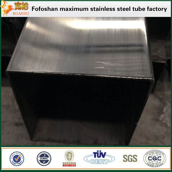 Stainless Steel Large Diameter Square Tubing