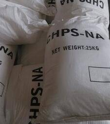 3 -Chloro-2-hydroxypropanesulfonic acid, sodium salt