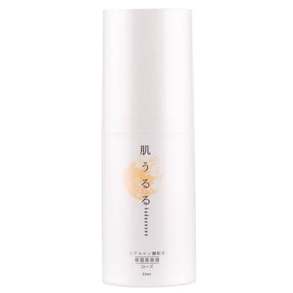 Facial Serum Hyaluronic Acid Rose Moisturizingr Anti aging 50ml hadaururu Japan Beauty Salons