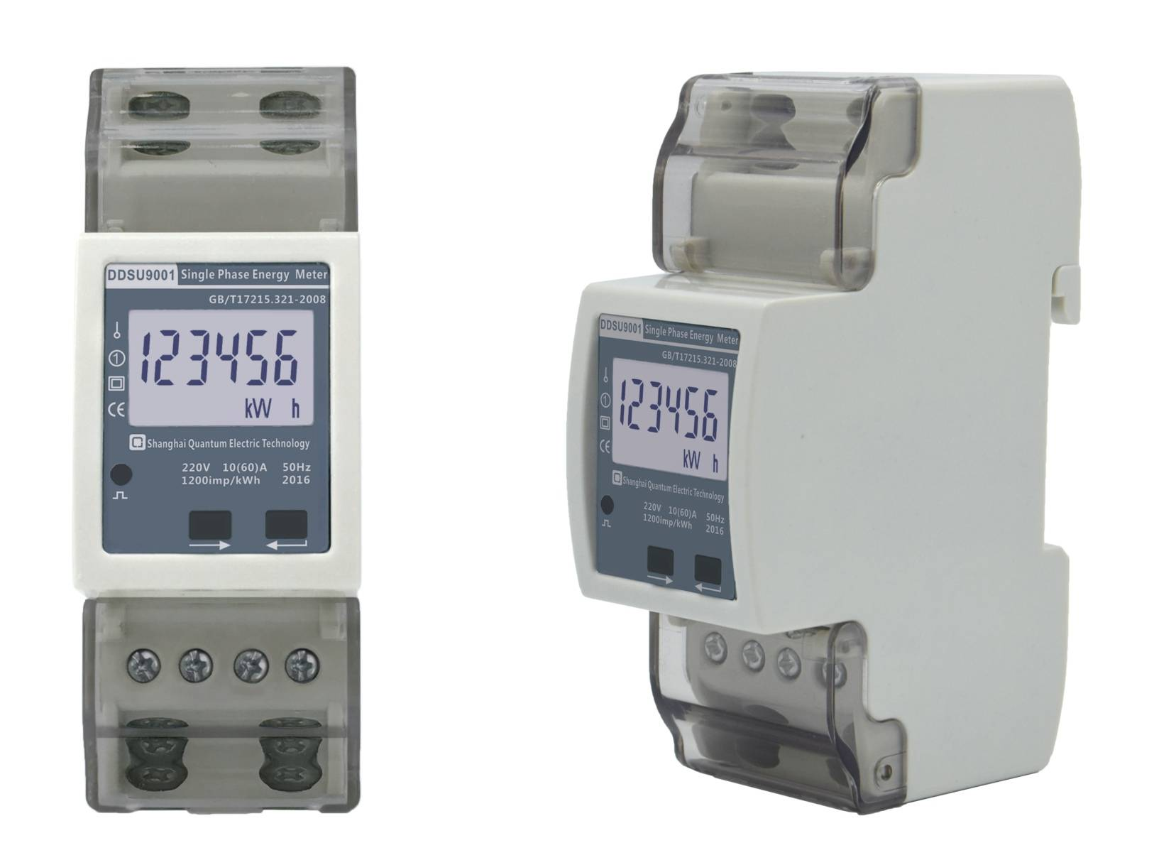Din Rail Single Phase Active Power Meter, Electricity Meter, KWh Meter