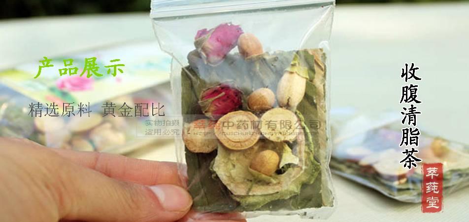 functional herbs in teabags