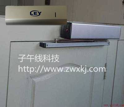 ZWX100 Automatic door closer/swing door opner