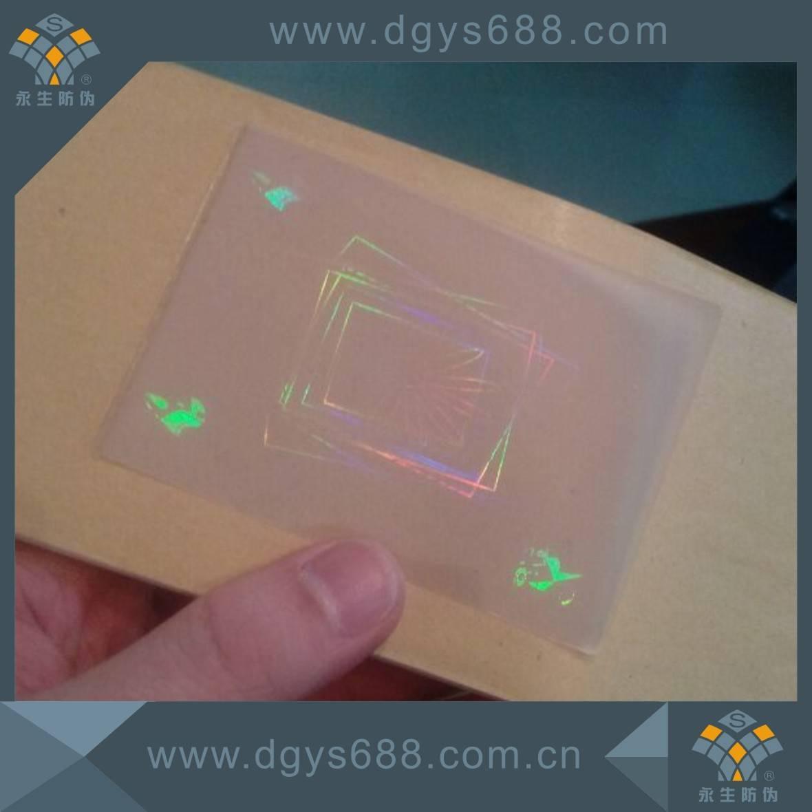 Transparent hologram lamination overlay film