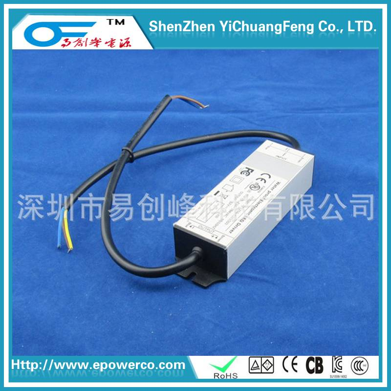 Waterproof Power supply 12V100W/24V60W/24V2.5A/2V48W - High quality and constant pressure waterproof