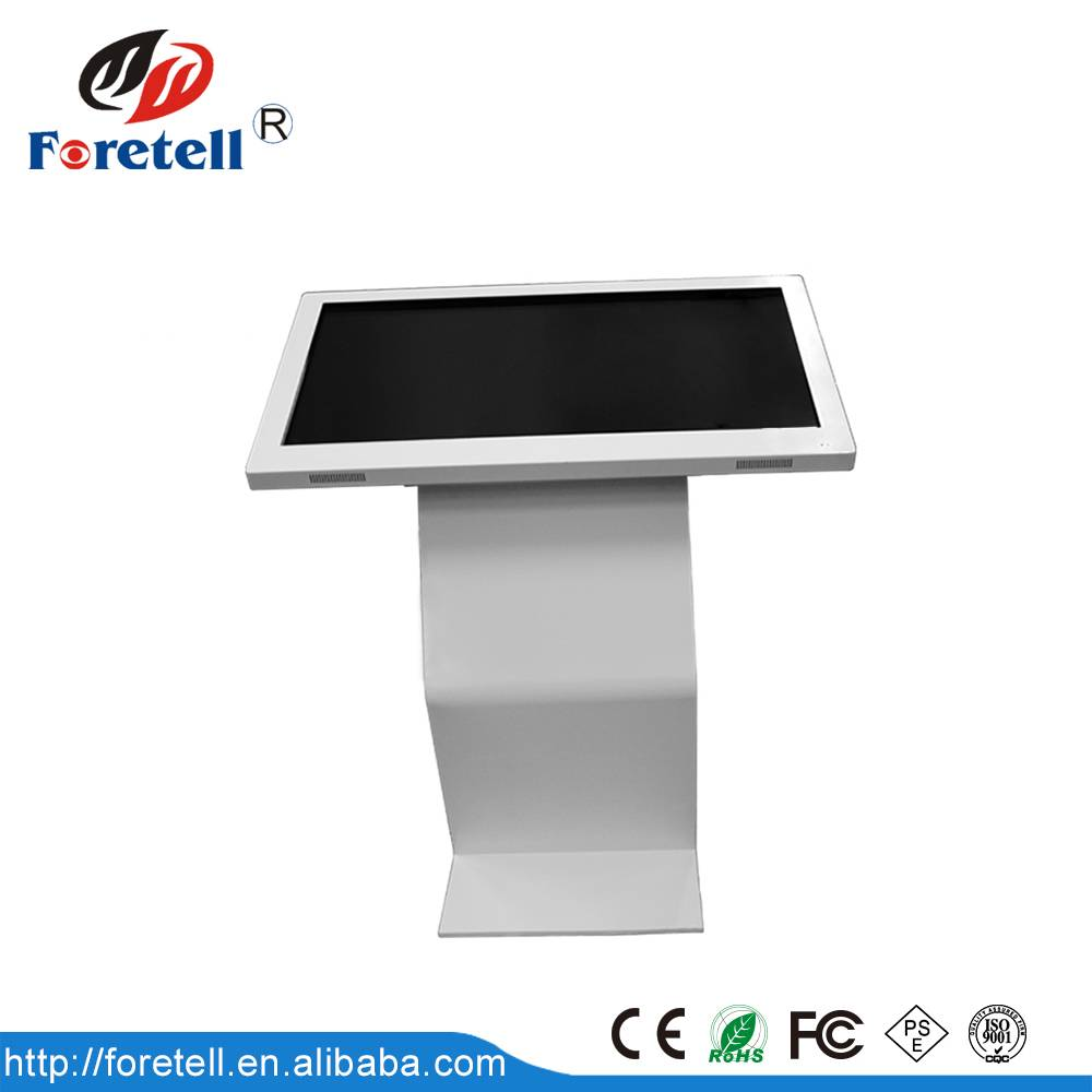 55'' cheap price android version digital signage advertising player in shenzhen professional factory