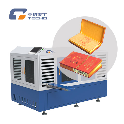 Cigarette box pressing machine TG-PB35F