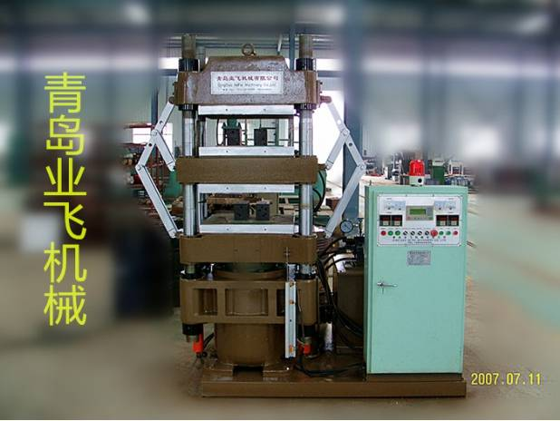 Automatic middle plate synchronization vulcanizing machine