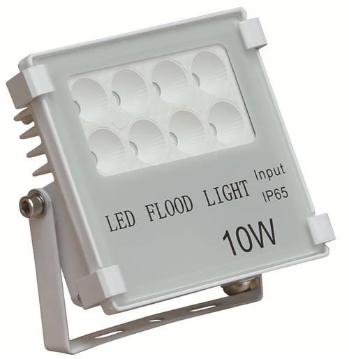 RONSE135*125mm smd led floodlights 10w FL01A010