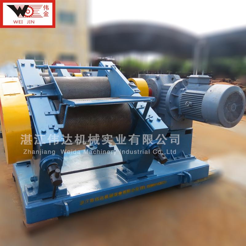 Malaysia washing rubber materials creper machine