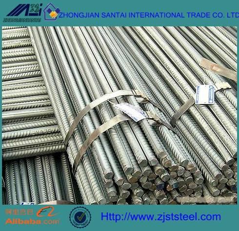 astm a615 gr 40 60 rebar/steel rebar price per ton/reinforced steel rebar