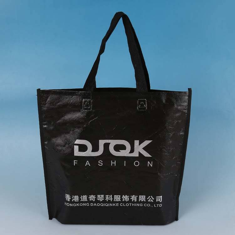 Customized Non Woven Bags