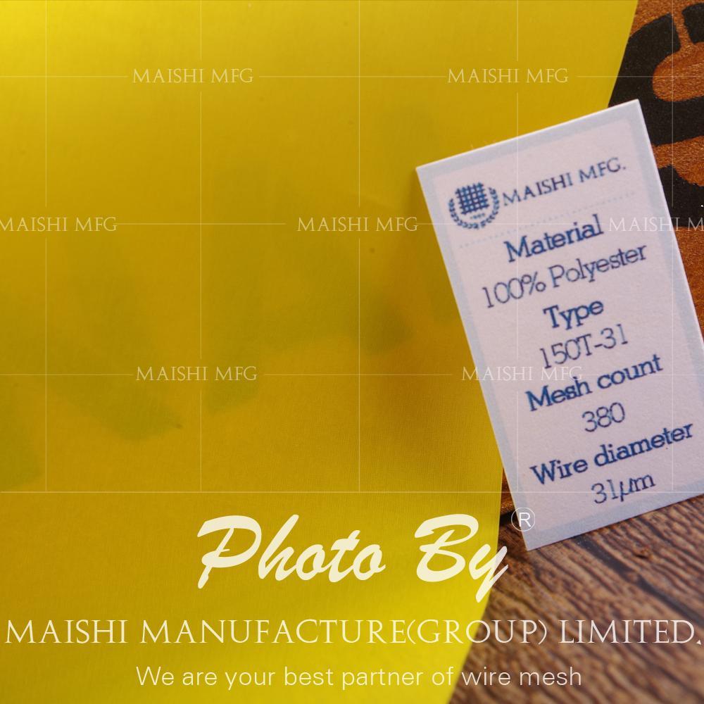 150T-31 Yellow printing mesh