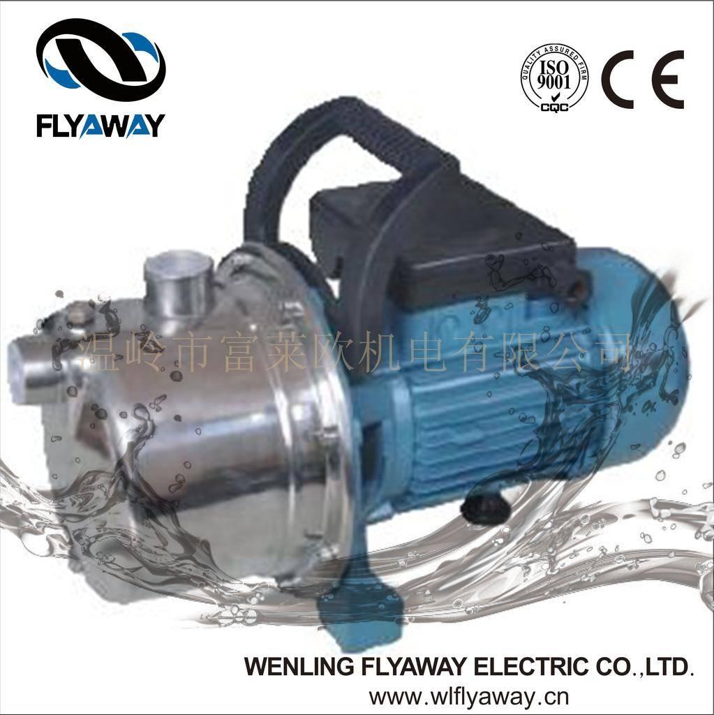 SJET series self-priming Jet pumps/sump pump injection pump/pump/home/stainless steel garden pump