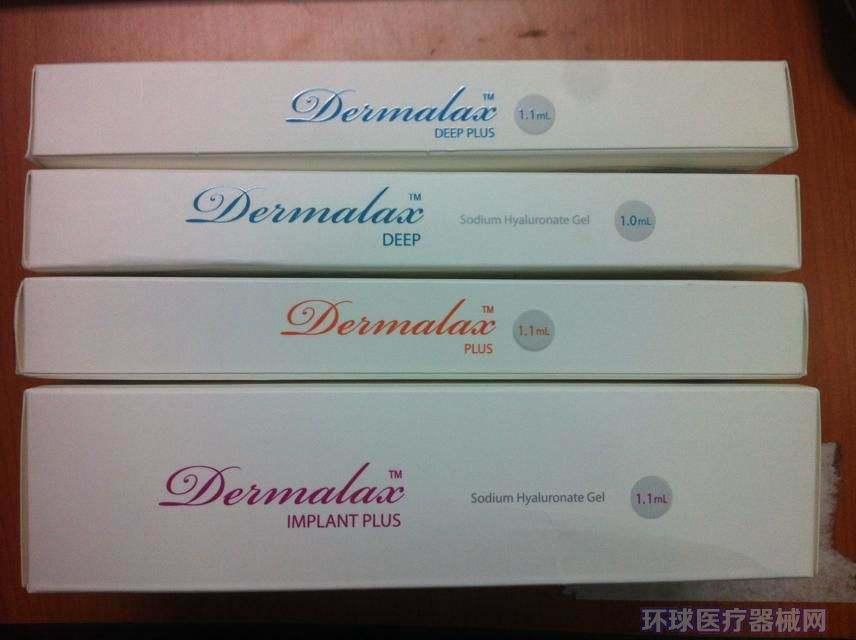 Best Sale Hyaluronic Acid Injectable Dermalax Dermal Filler