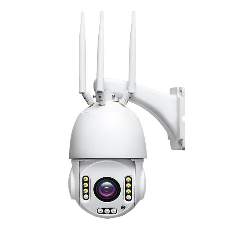 Security Camera 1080P HD 4X Optical Zoom PTZ IP Camera