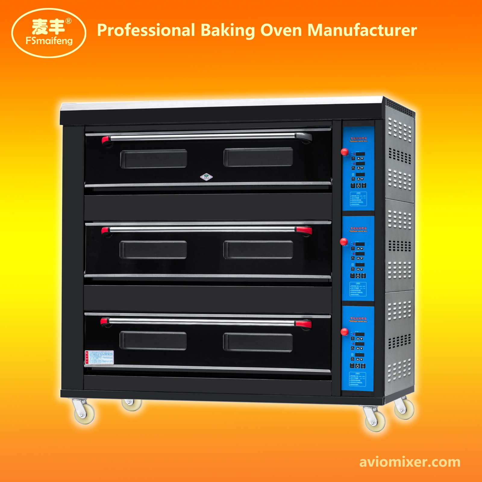 Automatic Touch Control Gas Baking Oven ARFC-90H
