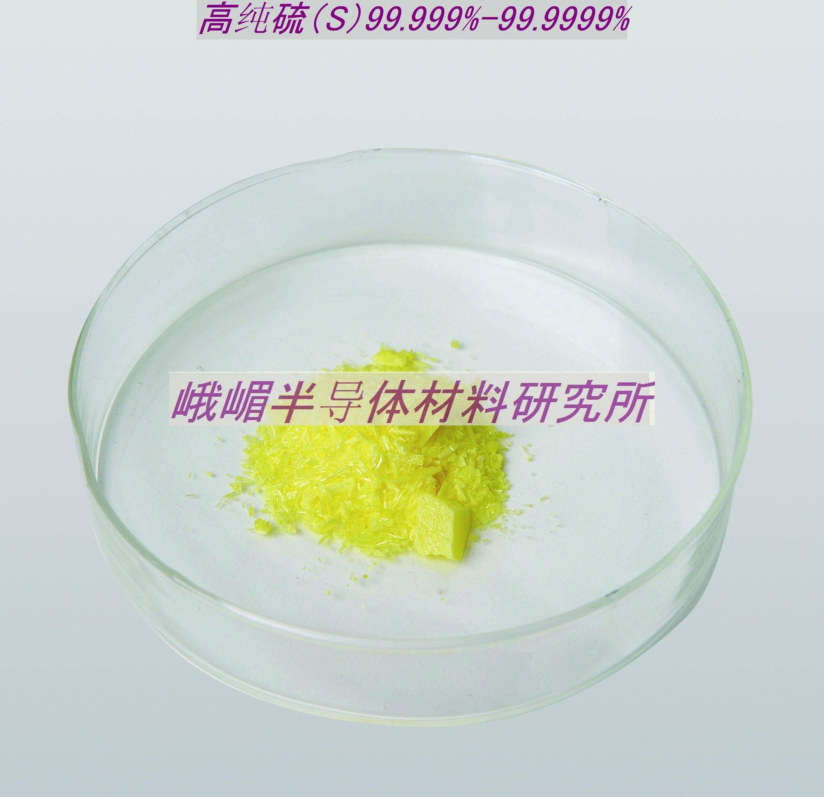 High purity Sulfur(P)