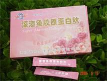 super marine collagen powder