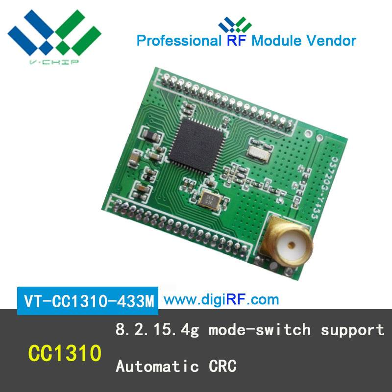 cc1310 low-power SOC remote controller industrial grade RF module
