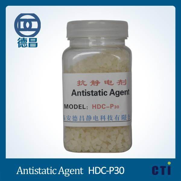 Hangzhou good quality antistatic master batch HDC-P30--PP,PE Antistatic master batch
