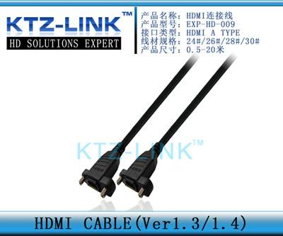 HDMI A TYPE cable