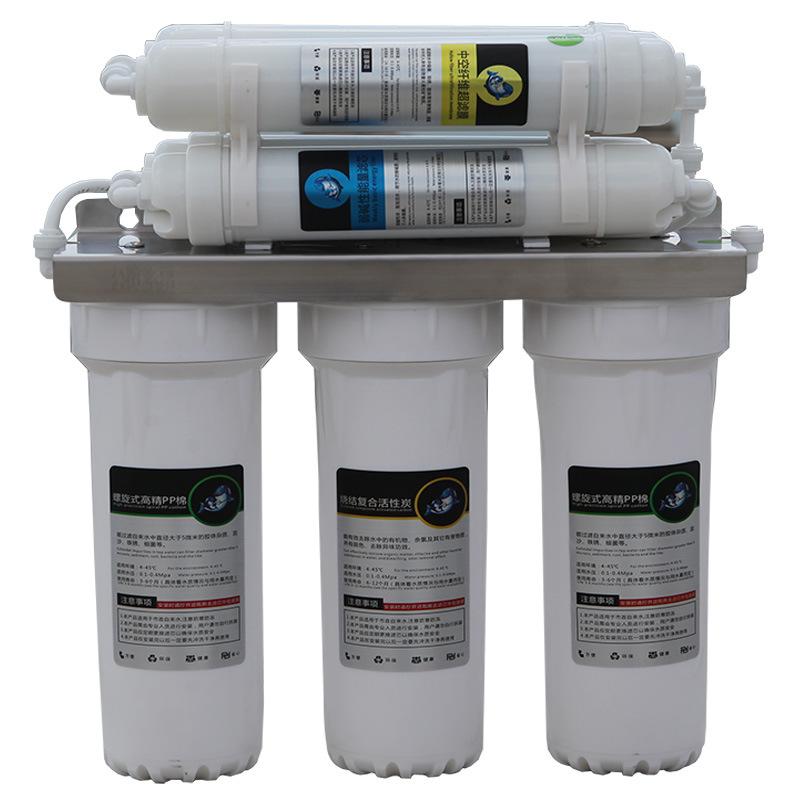 7 grade Ultrafiltration alkaline water purifier /tap water purifier/household direct drinking water/