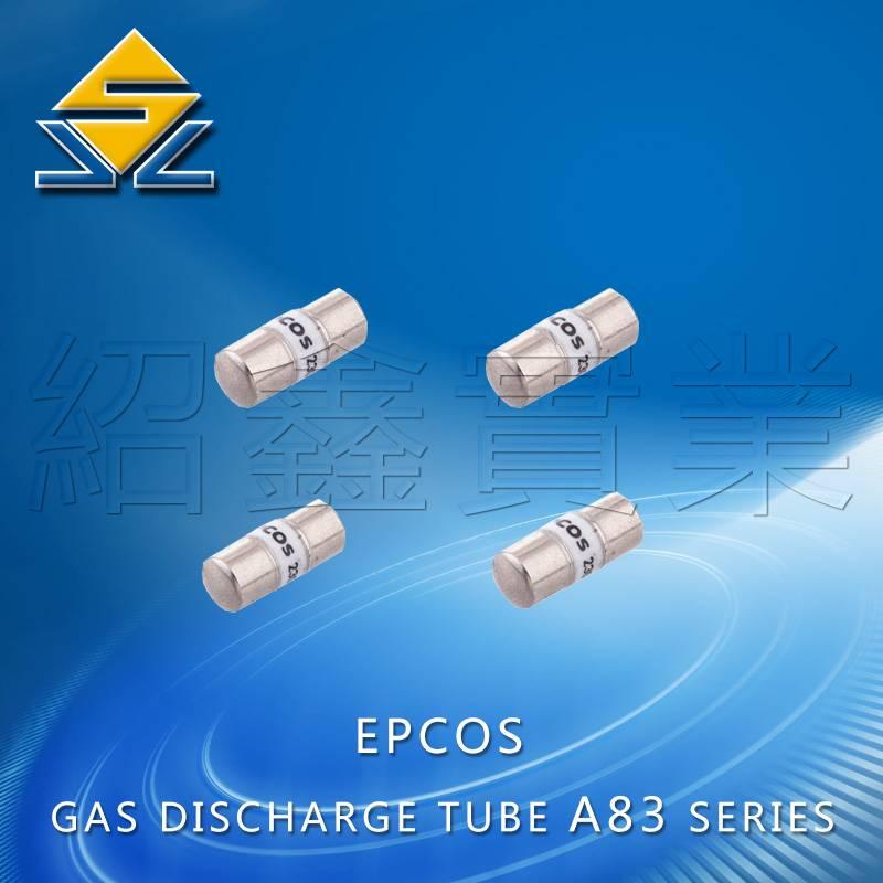 gas tubes 8*20mm 20KA with EPCOS Brand