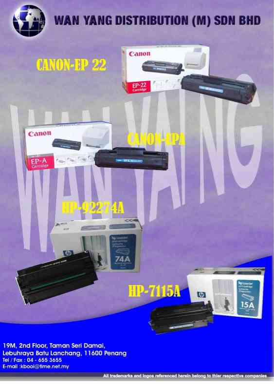 INKJET HP,CANON,EPSON CARTRIDGES 5