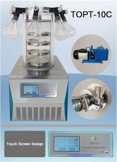 TOPT-10C multi-pipe vacuum freeze dryer