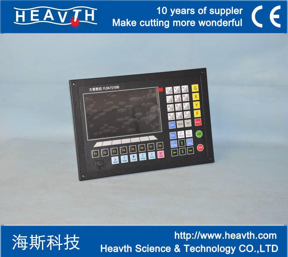 High quality mini cnc machine cnc controller