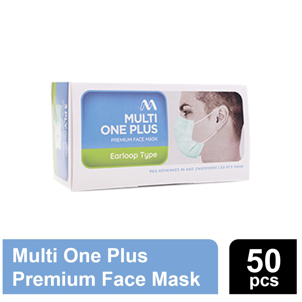 Multi One Plus Surgical Face Mask