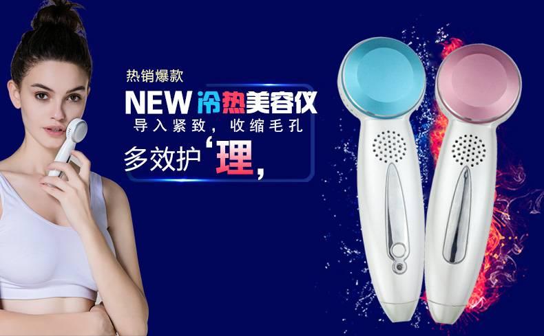 akusan skin tighten mini skin care machine