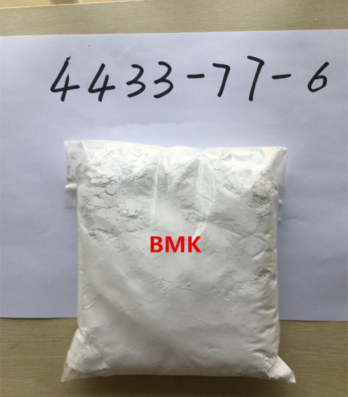 Best Goods 99.0%min BMK powder / Benzeneacetic acid CAS NO:16648-44-5