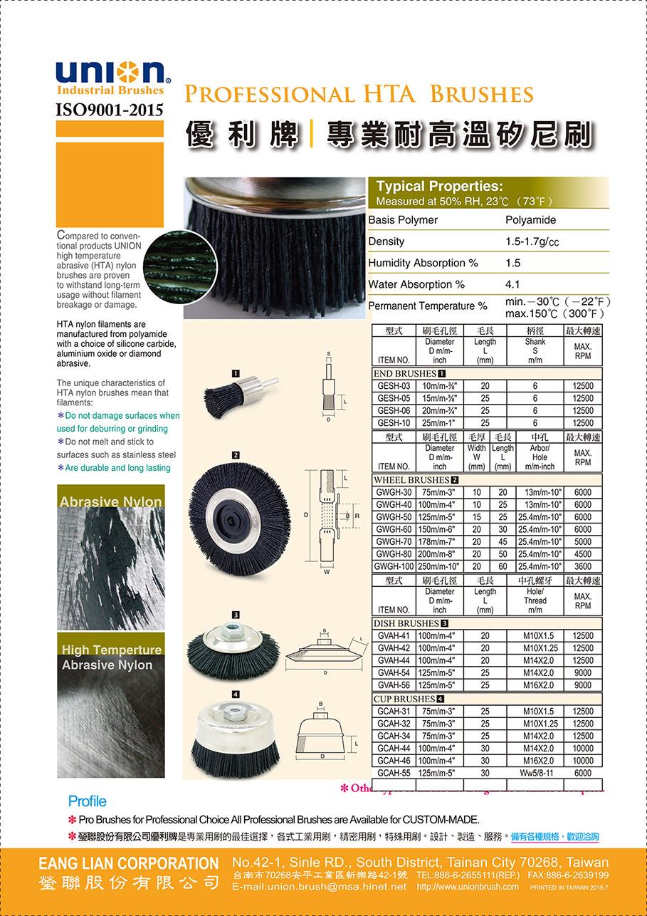 UNION BRUSH - high temperature abrasive (HTA) nylon brushes