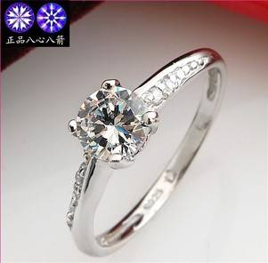 0.7 Carat diamond ring