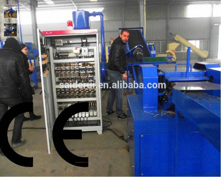 Small Copper Cable Granulator Copper Cable Recycling Machine