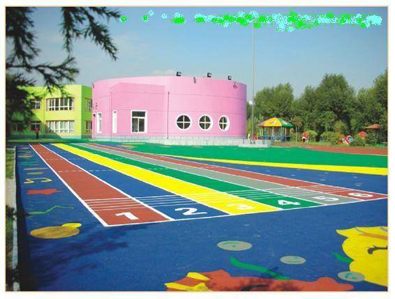 epdm rubber kids playground floor