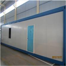 40ft Container Homes China