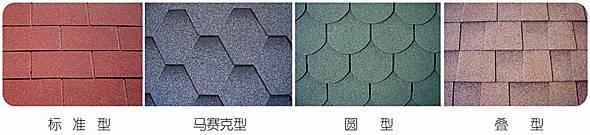 Roofing Slate (Natural Slate)