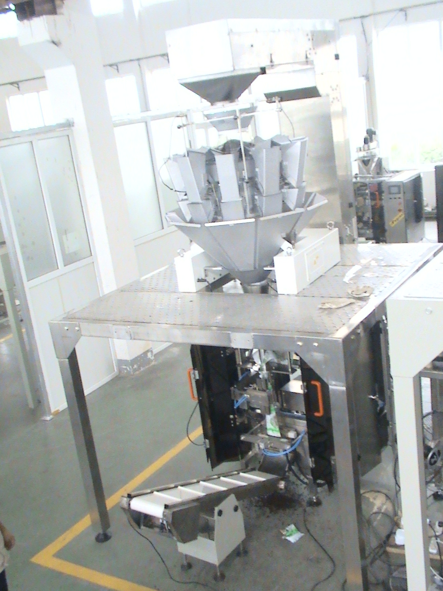 cat litter packaging machine