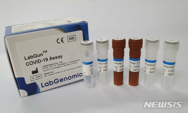 covid-19 diagnostic kit (covid-19 test, corona detection kit)