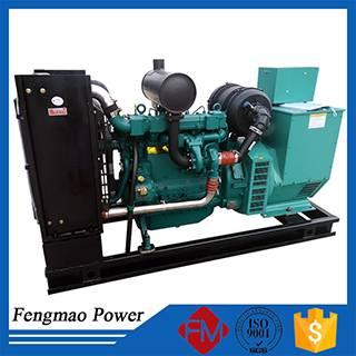 Perikins engine diesel generator set
