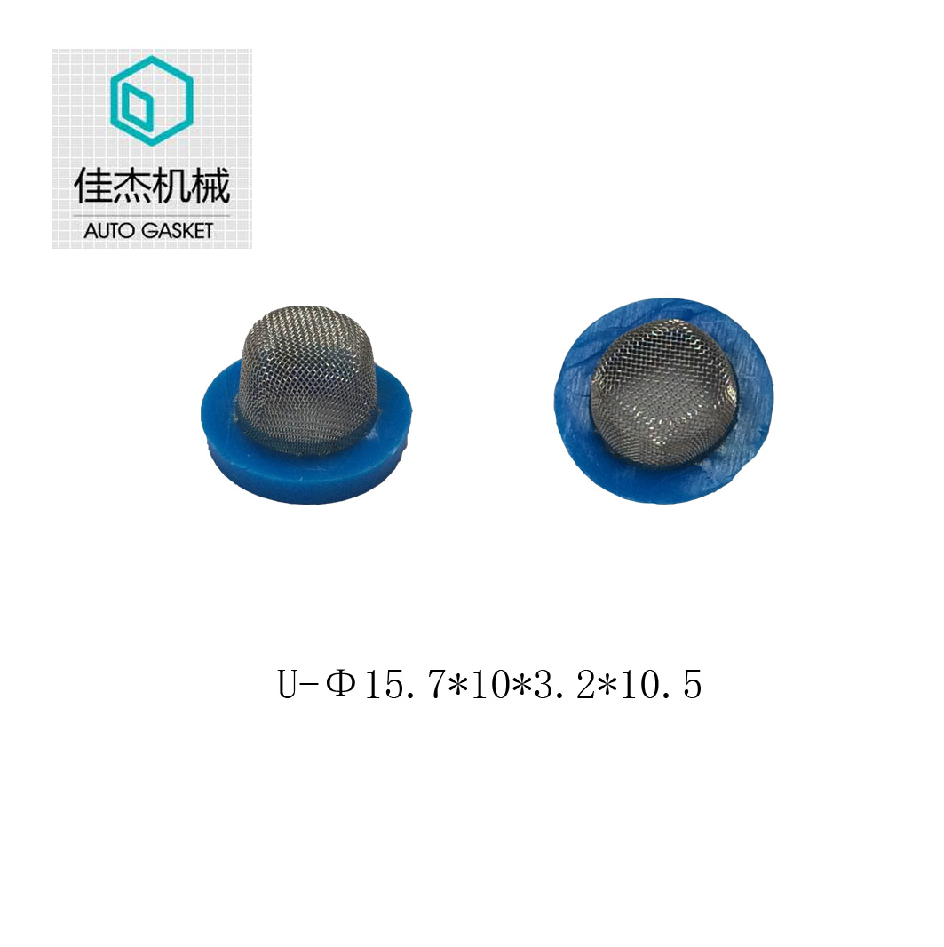 filter mesh on water cleaning machine