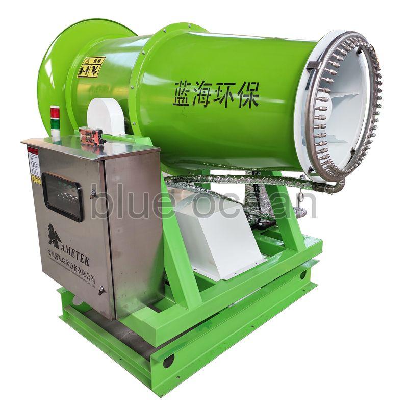 60m Fog Cannon Machine fogging machine sprayer disinfection