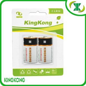 Carbon battery KK-R20P-KA1B