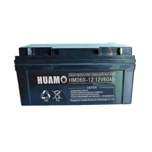 UPS Battery 12v 60ah Deep Cycle Battery