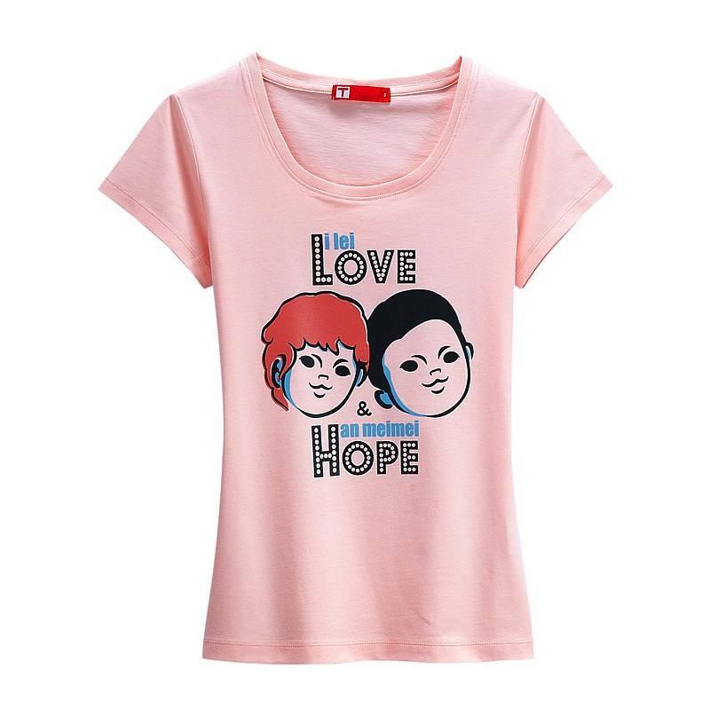 Love & Hope Short Sleeve T-shirt (Women) Light Pink
