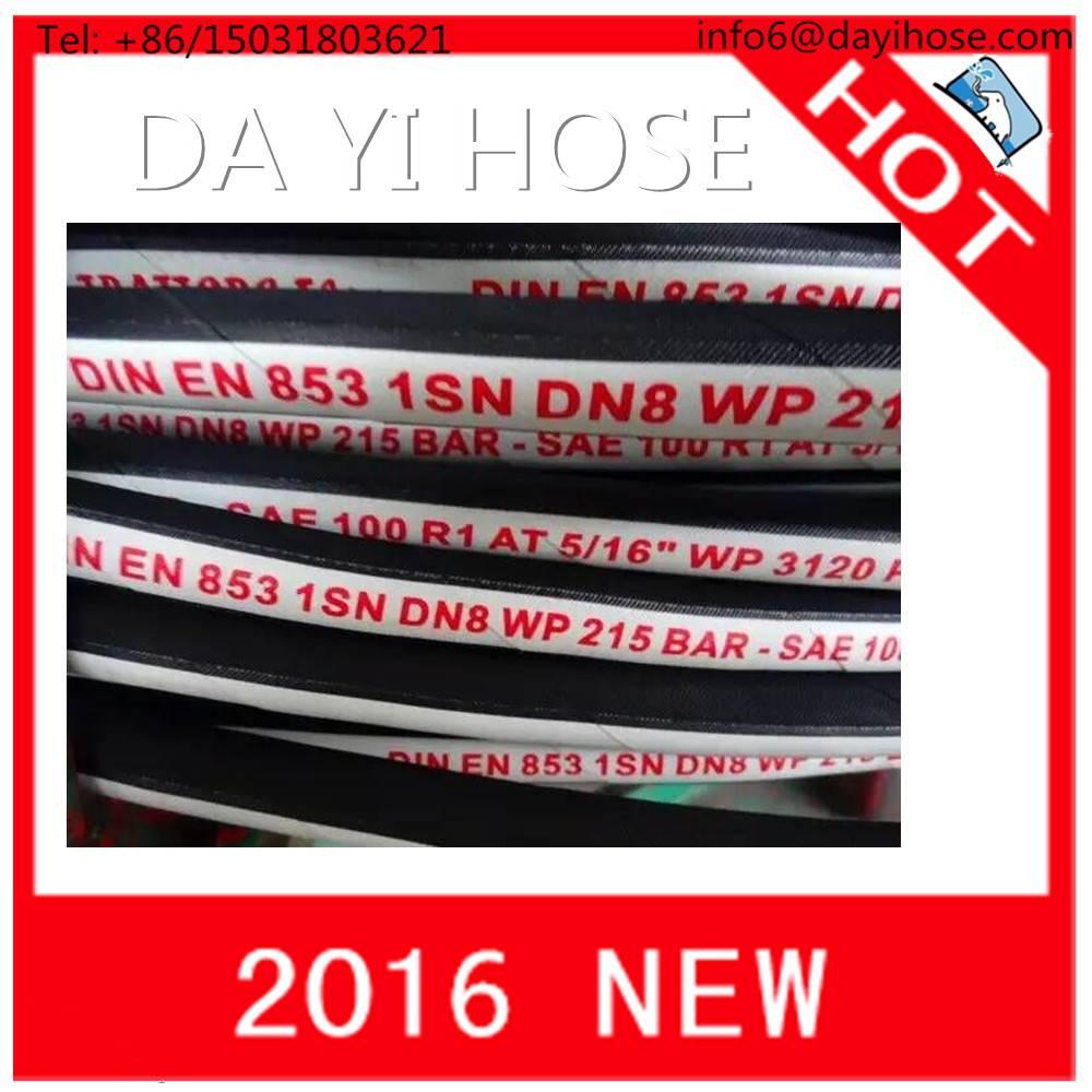 hydraulic hose R1 R2 /1SN 2SN