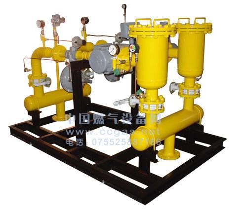 Gas regulator box/cabine