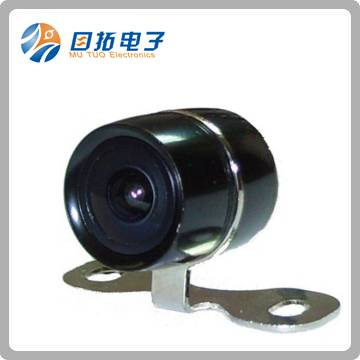 18.5 Universal Type of Rear-View Camera